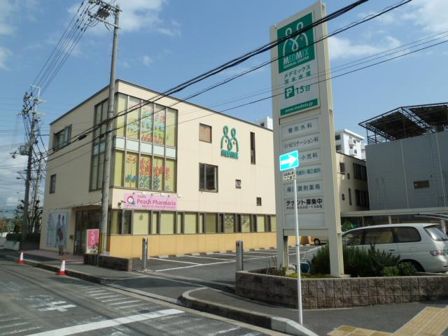 茨木市並木町 売土地(建築条件付き)